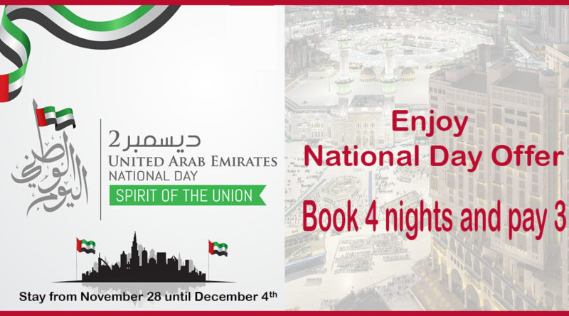 Makkah Millennium Hotel and Towers celebrates UAE's 47th National Day