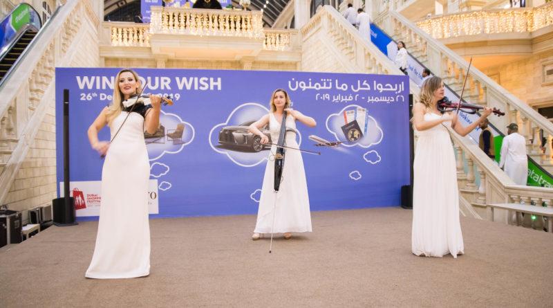 جوائز وهدايا خيالية مع ميركاتو خلال مهرجان دبي للتسوق