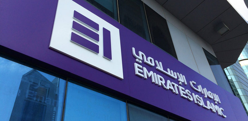 Emirates Islamic continues to boost its nationalisation drive at Sharjah National Career Exhibition 2019