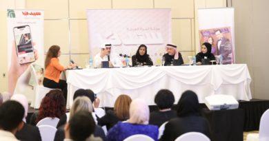 """ندوة """"سيدتي في يوم المرأة العالمي.. مكتسبات المرأة الإماراتية وأفق المستقبل"""""""