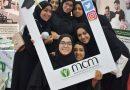 مشاركة فعالة لكلية مينا للادارة  في معرض رأس الخيمة للتعليم والتدريب والتوظيف ٢٠١٩