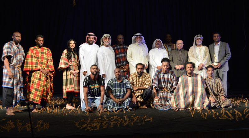 """مؤسسة العويس الثقافية تستضيف مسرحية """"مجاريح"""""""