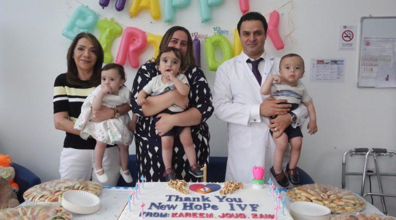 احتفال بميلاد 3 توائم بمستشفى نيو هوب للأخصاب
