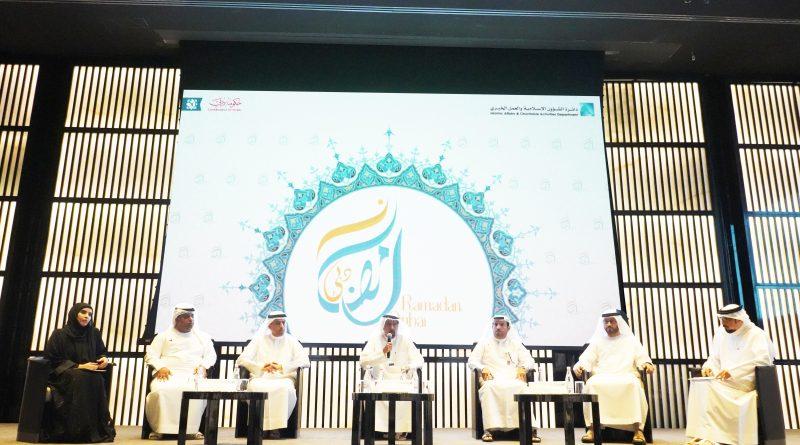 رمضان دبي ينطلق لأول مرة عبر دائرة الشؤون الإسلامية والعمل الخيري
