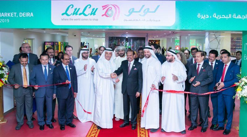 Lulu opens Hypermarket number 165 in Dubai's Waterfront Market