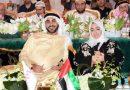 مجلس محمد بن فيصل القاسمي ينظم ندوة عن الاسرة السعيدة
