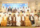 الأوقاف الجعفرية الخيرية بدبي تنظم ملتقى التسامح الثاني 2019