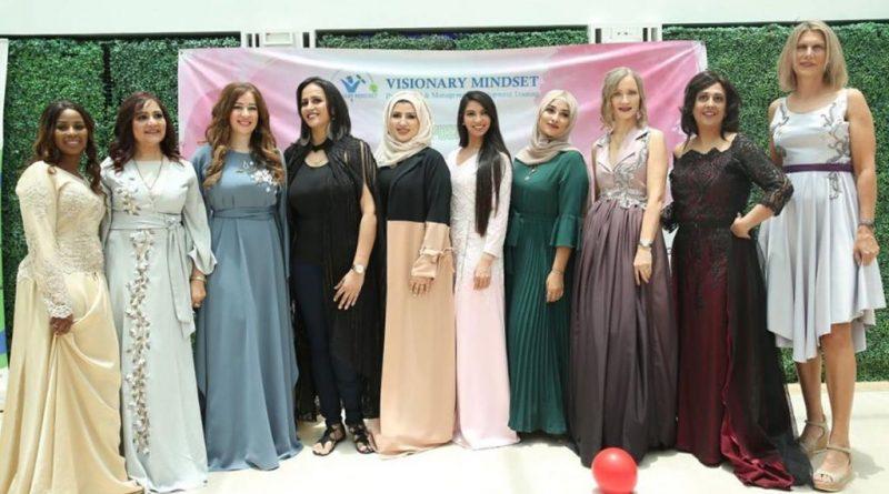 مركز فيجنري مايندست ينظم فعالية صحة المرأة والإيجابية