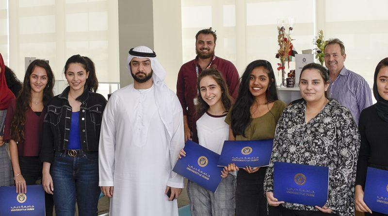 بدء التدريب الصيفي لطلبة المدارس الثانوية في جامعة دبي