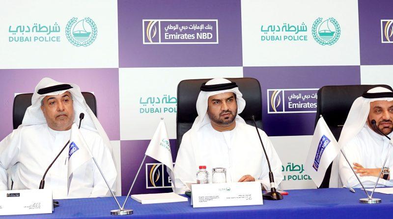"""بالتعاون مع شرطة دبي بنك الإمارات دبي الوطني يطلق حملة """"أمّن حسابك"""" للتوعية حول الأمن الإلكتروني"""