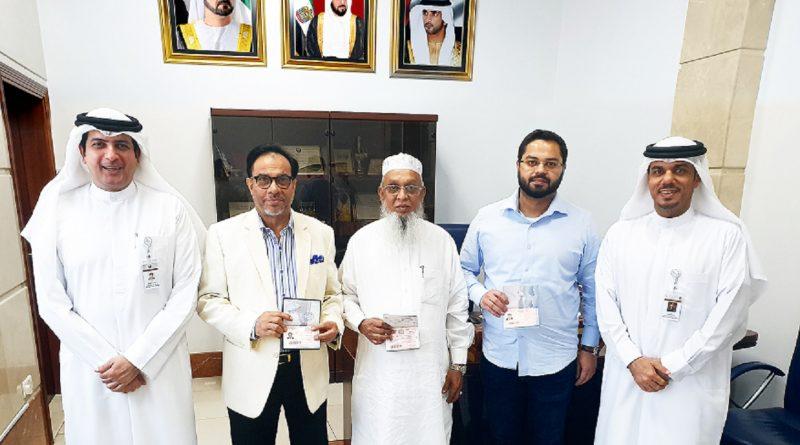 منح ثلاثة رجال أعمال من عائلة ومؤسسة واحدة تأشيرة الإقامة الذهبية