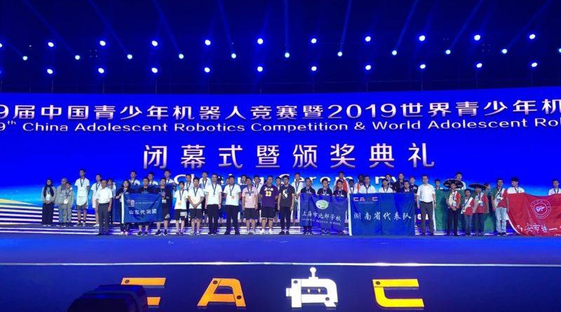الامارات تفوز بالمركز الأول والجائزة الخاصة في مسابقة الروبوت العالمية