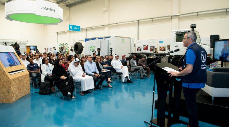 اليوم العالمي للعمل الإنساني في دبي المدينة العالمية للخدمات الإنسانية تجمع على  التصويت  للعاملات في مجال الإغاثة
