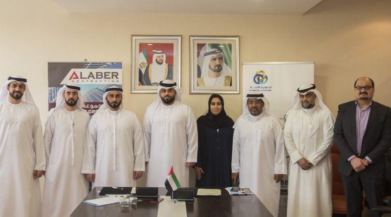 اتفاقية بين تعاونية الإتحاد والعابر للمقاولات لتنفيذ مشروع أم القيوين التجاري السكني