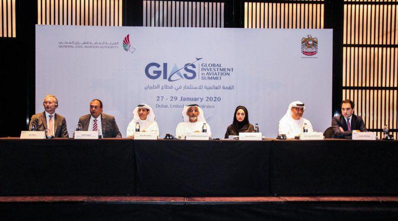 الدورة الثانية للقمة العالمية للإستثمار في قطاع الطيران يناير 2020