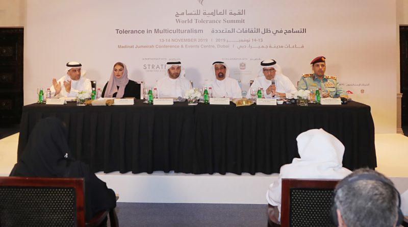 برعاية  محمد بن راشد : اللجنة المنظمة تكشف عن تفاصيل القمة العالمية للتسامح يومي 13 و14 الجاري