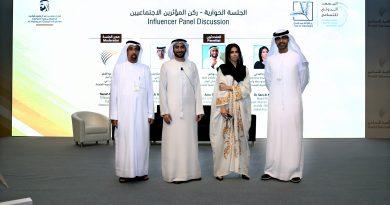 """اليوم الأول لفعاليات القمة العالمية للتسامح : """"التسامح في ظل ثقافات متعددة """""""