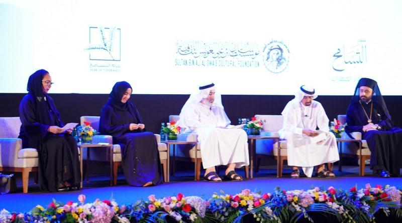 اختتام ملتقى (التسامح وحوار الحضارات) في مؤسسة سلطان بن علي العويس الثقافية