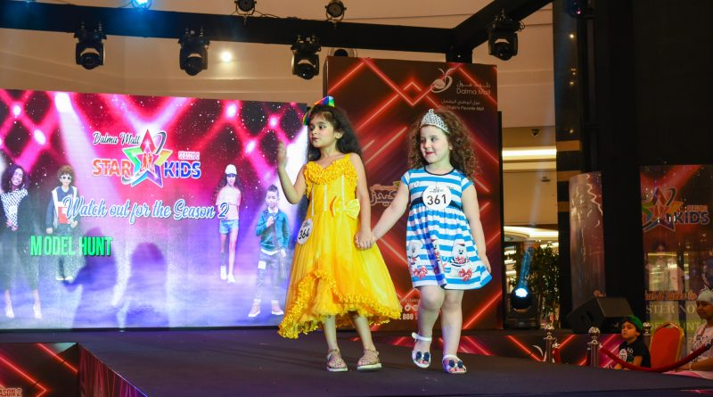 2nd EDITION OF STAR KIDS FASHION SHOW TO AMUSE DALMA MALL SHOPPERS