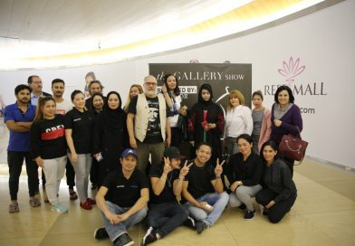 """RECOD LAUNCHES """"THE GALLERY"""" EXHIBITION AT al reef mall"""