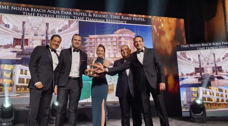 تايم للفنادق تحصد جوائز مرموقة في حفل توزيع جوائز الفنادق العالمية الفاخرة 2019