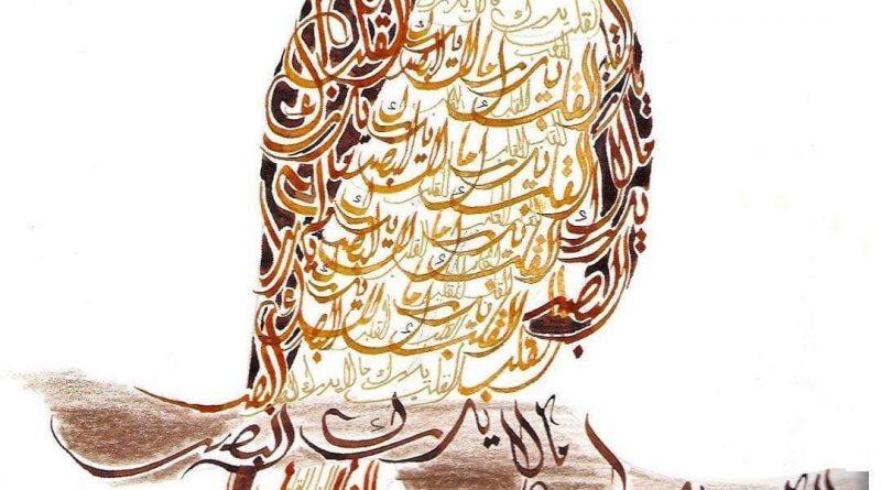 """احتفل باليوم الوطني لدولة الإمارات العربية المتحدة مع معرض """"كنوز المنطقة العربية"""" في نزل الأحمدية التراثي"""