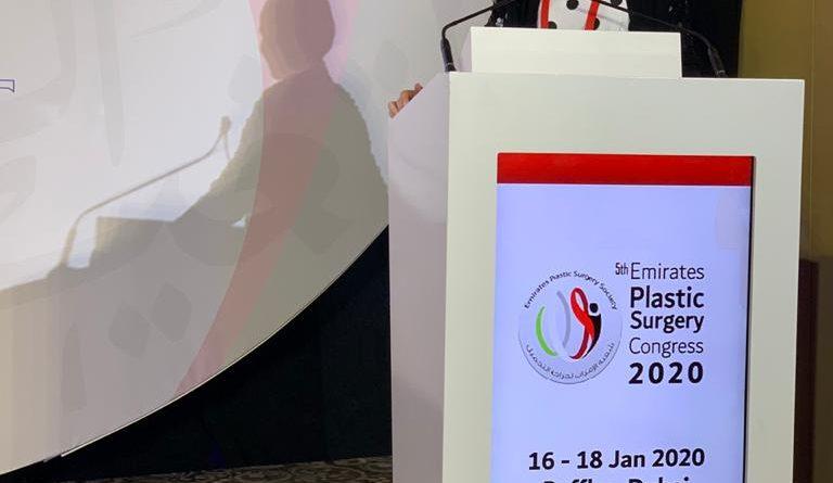افتتاح فعاليات مؤتمر الإمارات الخامس لجراحة التجميل 2020