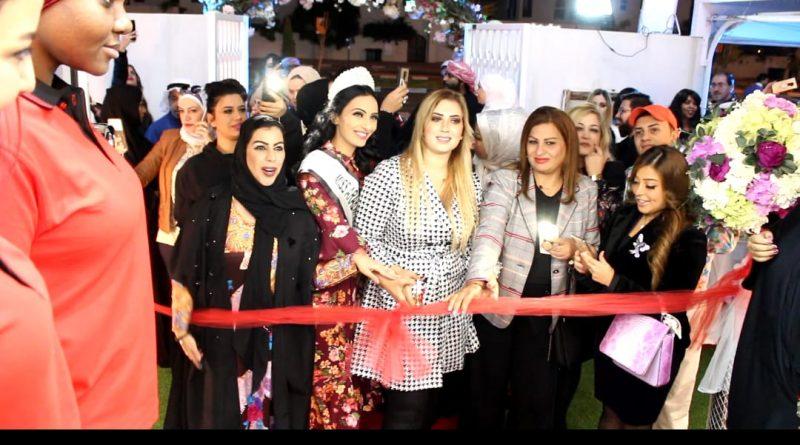 افتتاح صالون صفاء دريم للسيدات الفرع الثاني في دبي