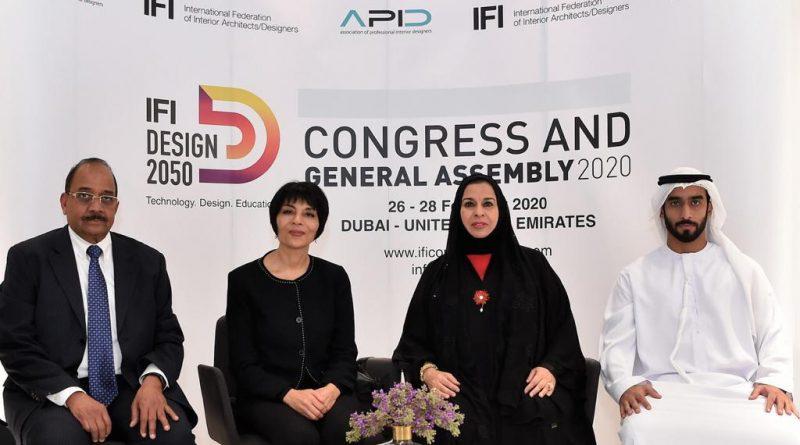 فريدة العوضي :  مؤتمر دبي يستشرف مستقبل هندسة التصميم الداخلى 2050