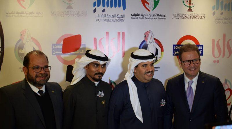 فندق ومركز مؤتمرات ميلينيوم الكويت يستضيف مهرجان تستاهلون بنسخته الثانية