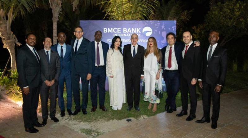 """""""بي إم سي إي أفريقيا"""" يحصل على رخصة الفئة الرابعة من """"دبي المالي"""" ويستهدف تيسير تعاملات بـ 200 مليون درهم خلال عام"""