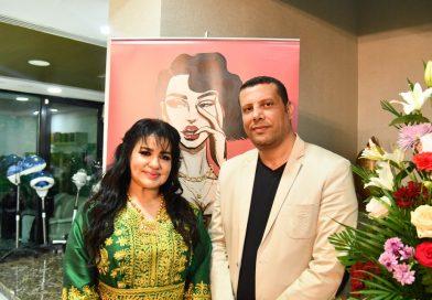 بحضور الدكتور وضاح الخوري مركز راضية للتجميل يحتفل باليوم العالمي للمرأة