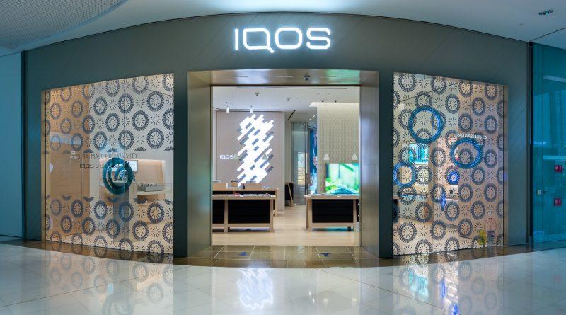 """تجسيداً لرؤيتها: """"نحو مستقبل خال من الدخان""""فيليب موريس انترناشيونال PMI تطلق أول متجر  لـ IQOS في دبي مول"""
