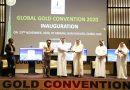 اختتام أعمال المؤتمر العالمي للذهب 2020