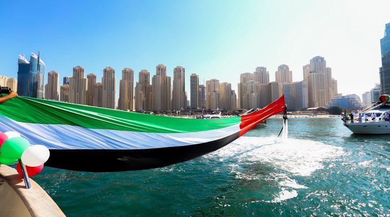 احتفالات اليوم الوطني الـ 49 لدولة الإمارات العربية المتحدة:  النسخة البحرية 2020 في دبي مارينا