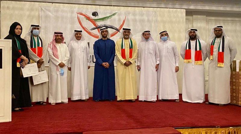 حفل تكريمي للإدارة الجديدة لفرقة مسرح دبي الأهلي