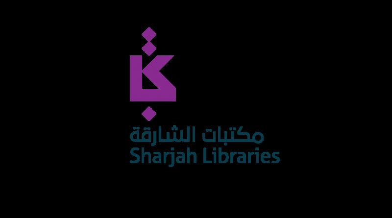 """المؤلفة فاطمة الزعابي تناقش كتابها """"شروخ واضحة"""" في ضيافة مكتبة كلباء العامة"""