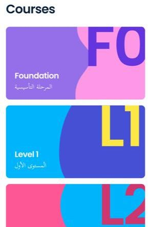 Alef Education Launches AI-driven app for language learning