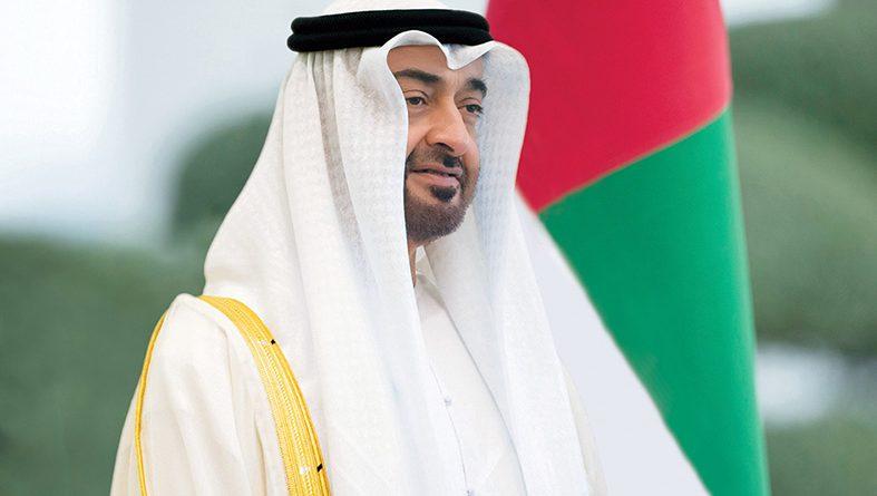 برقية شكر وتقدير لحكومة دولة الإمارات العربية المتحدة من قبيلة بني كعب