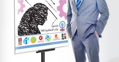 جمعية الصحفيين الاماراتية تفوز في مسابقة ملصق اليوم العالمي للمرأة الذي نظمته الاتحادات الدولية