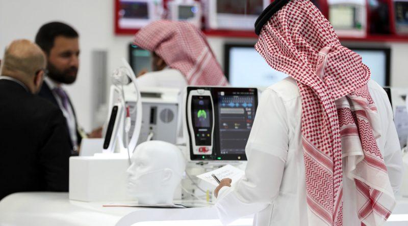 القطاع الصحي في السعودية يشهد تحولاً كبيراً في نظام إدارة الإيرادات