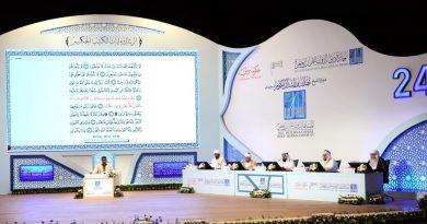 تنافس كبير ودرجات شبه كاملة لبعض المتسابقين في مسابقة دبي للقرآن
