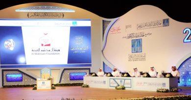 اليوم الثامن لمسابقة دبي الدولية للقرآن الكريم أصوات جميلة ترتل كتاب الله في شهر رمضان