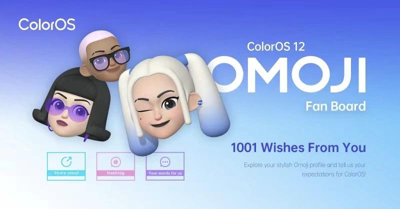 أوبو تطلق رسميًا الإصدار العالمي لنظام التشغيل ColorOS 12