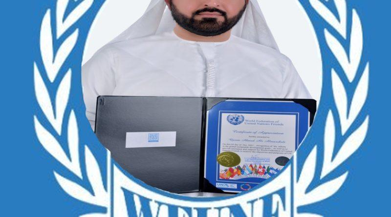 الإتحاد العالمي لإصدقاء الأمم المتحدة يشكر قاسم المرشدي  لجهوده الإنسانية